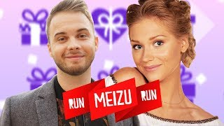 На Что Они Только Не Готовы Ради Подарка На Новый Год? | MEIZU RUN 2018