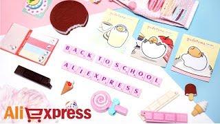 Back To School Aliexpress haul * przybory szkolne * Alimania * Candymona