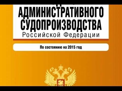 Статья 115, КАС 21 ФЗ РФ, Обжалование определения суда по вопросам, связанным с судебными расходами