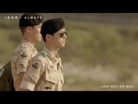 [160218] Song Joong Ki (송중기) Descendants of The Sun Full OST Part 1  (ALWAYS by Yoon Mi Rae)