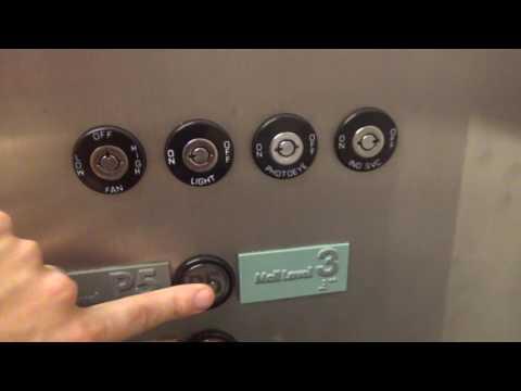 Terrible Montgomery elevator outside Fashion Centre Pentagon City Arlington VA