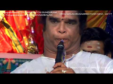 MAGUDI-Thirupambaram  T K S Meenatchisundaram - Nathaswaram -Thiruvalaputhur TK Kaliamurthi-Thavil