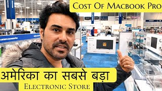 Cost Of MacBook Pro | Best Buy | Indian Vlogger | Hindi Vlogs