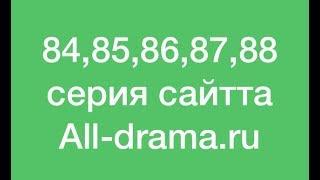 ЗЕХРА 83 СЕРИЯ КАЗАКША ОЗВУЧКА