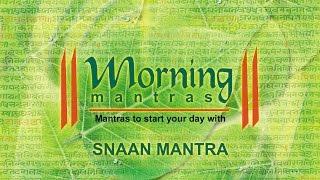 Snaan Mantra | Morning Mantras | Ravindra Sathe | Sadhana Sargam | Times Music Spiritual.mp3