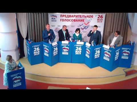 Дебаты. 11.05.2019, Брянск, Советский район, 14:00