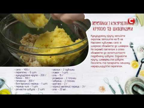 Кухня Латвии. Серый горох с копченостями.