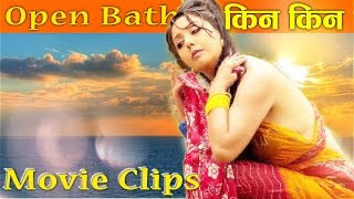 New Nepali Movie Clips -