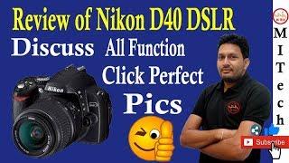 Nikon D40 Digital DSLR Camera Review | Nikon D40-Review | BEGINNER'S GUIDE TO THE NIKON D40 DSLR