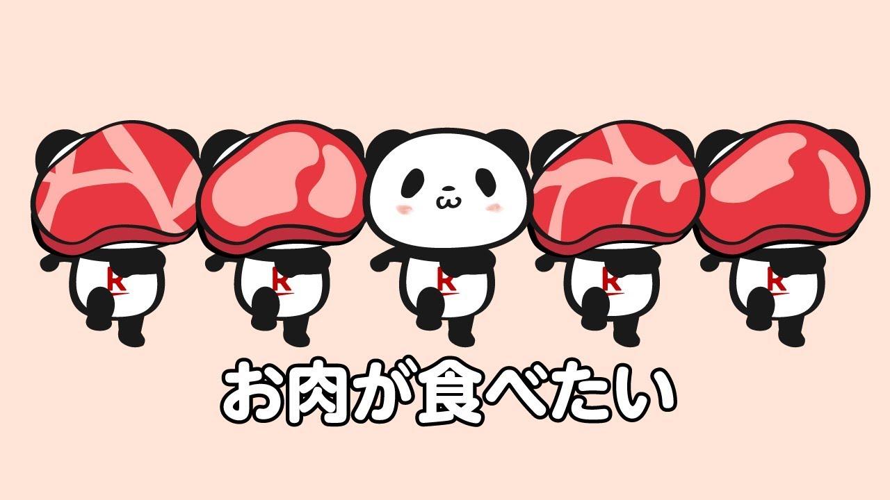 【お買いものパンダアニメ】楽天スーパーポイントだけで欲しいものをGET!