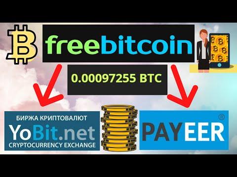 Как вывести деньги с биткоин крана Freebitcoin