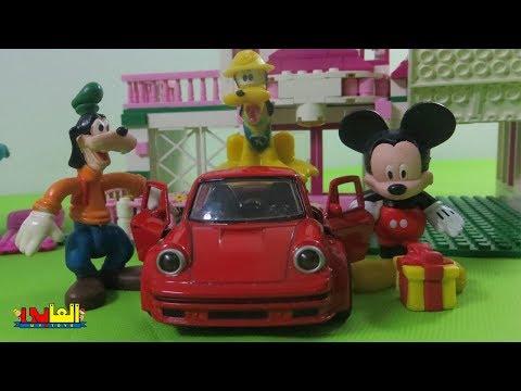 لعبة ميكي ماوس  و بلوتو يعثران على نقود بندق للأطفال ألعاب ميكى ماوس للأولاد والبنات