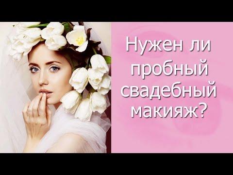 """Елена Крыгина Krygina Box """"Макияж: осень 2016"""""""