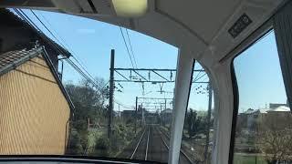 [リニューアル後初のMHフル‼️]名鉄1200系リニューアル 1011f(快特豊橋行き)須ヶ口駅 通過MHフル‼️