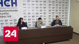 Пресс-секретарь жены Джигарханян рассказала, как театром Джигарханяна управляет его друг - Россия 24