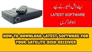 How to  Update Your Receiver Software