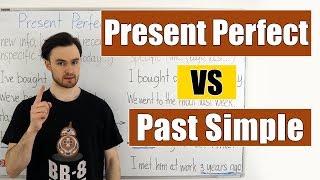 Сравнение Present Perfect и Past Simple