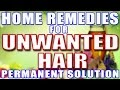 Home Remedies for unwanted Hair Growth II  ????? ??????? ?? ???? ?????? ???? ?? ???????  II