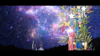 こんにちは シュミ。です 今回は天月-あまつき-さんの「コスモノート」を歌わせていただきました 本家様 https://youtu.be/zbincW7Ju1o シュミ。(@Syumi_lac_) オリジナル曲 ...