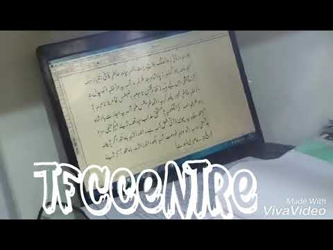 Tfc centre ..... largest & oldest printing,publishings house of kashmir