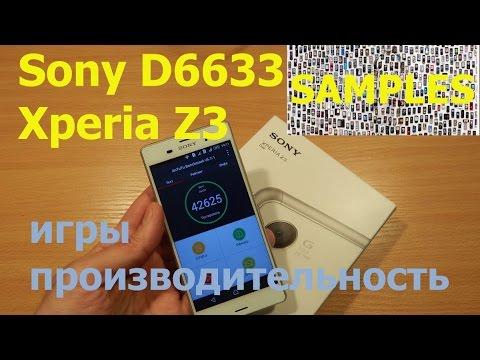 Sony D6633 Xperia Z3 производительность и игры