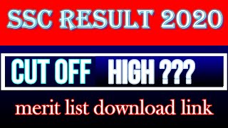 SSC CGL Result 2020 : Tier-I Result declared @ ssc.nic.in ✅SSC Exams Updates| Vacancies| Result|  |
