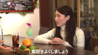https://www.shu-cas.tv/ 東京池袋に実在するBAR「とこなつ家」、別名「...