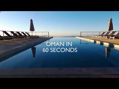 60 Second Guide to Oman