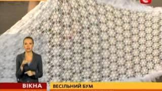 В Ужгороді 100 дівчат одночасно були у весільних сукнях - Вікна-новини - 01.07.2013
