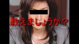 チャンネル登録、よろしくお願いします。 この動画では、ドラマ『偽装の...