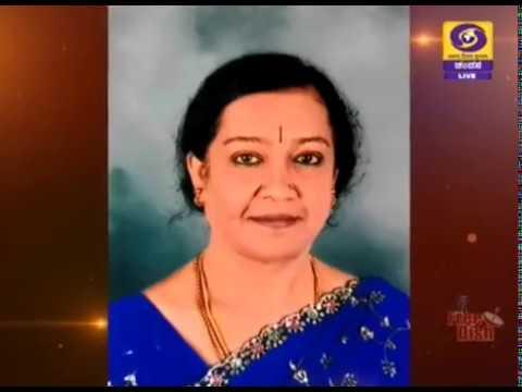 Orator & Critic Dr. D. Mangala Priyadarshini in Shubhodaya Karnataka |12-11-2019 | DD Chanda