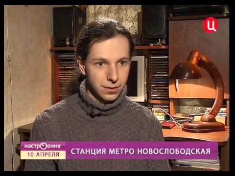 Help-My-Gadget.ru | Метро Новослободская, Менделеевская