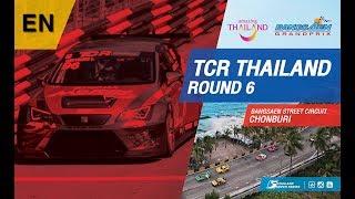 [EN] TCR Thailand Rd.6 / TCR Asia Rd.8 @Bangsaen Street Circuit,Chonburi