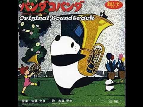 Download nennen panda
