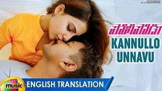 Vijay And Samantha Cute Love Song | Kannullo Unnavu Video Song With English Translation | Policeodu