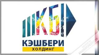 КЭШБЕРИ Нижневартовск открытие офиса