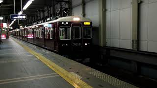 阪急7000系7018F梅田行き急行 宝塚駅発車