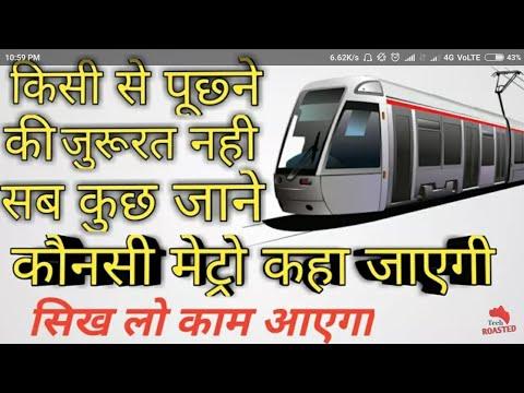 Delhi metro map full detail