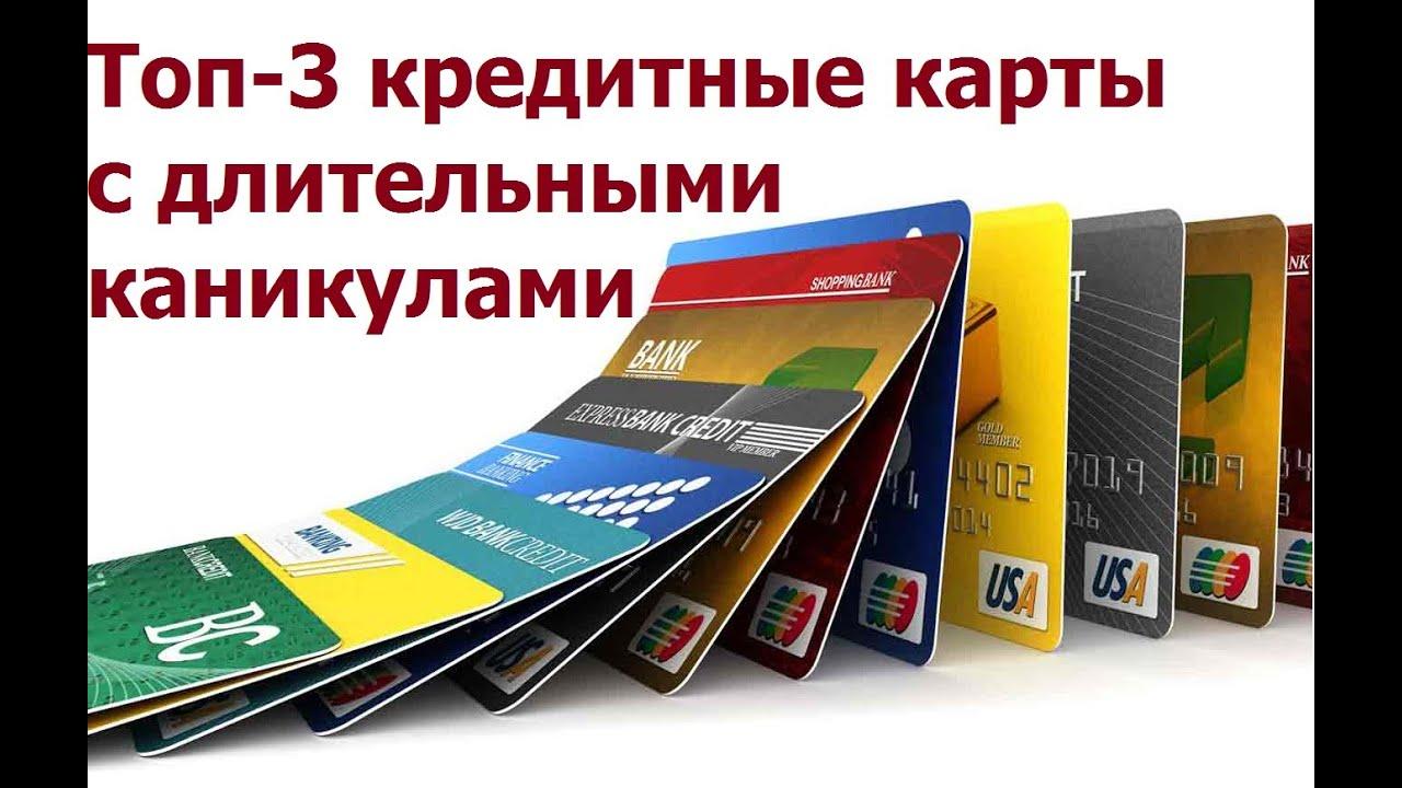 русфинанс банк официальный сайт онлайн заявка на кредит наличными