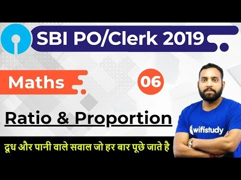 4:00 PM - SBI PO/Clerk 2019 | Maths by Arun Sir | Ratio & Proportion