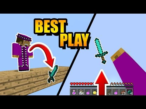 Best SkyWars Play OF ALL TIME