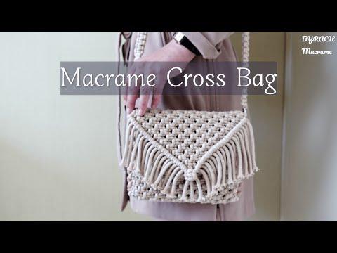 Macrame Cross Bag Easy Tutorial 마크라메 크로스백(#2) 한 가지매듭으로 쉽게 만들기