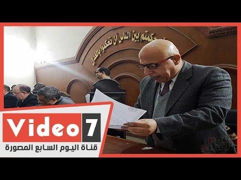 جنايات دمنهور تواصل جلساتها لمحاكمة المتهمين بتخريب أنابيب البترول  - 12:00-2020 / 2 / 22
