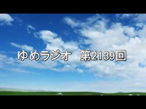 """第2139回 英熟語""""by no means"""" 2020.04.24"""