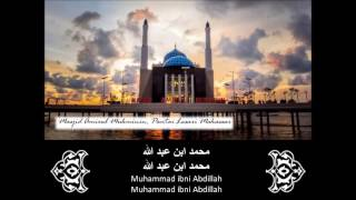 Video Ya Rasulallah   Ya Habiballah  DHANI MUSTHAFA يا رسول الله يا حبيب الله download MP3, 3GP, MP4, WEBM, AVI, FLV Maret 2017