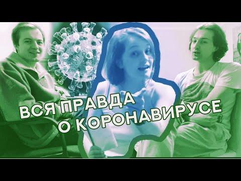 Вирусный контент ДОРОГУ МОЛОДЫМ