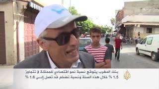توقع نسبة نمو اقتصادي لا تتجاوز 1.5% بالمغرب