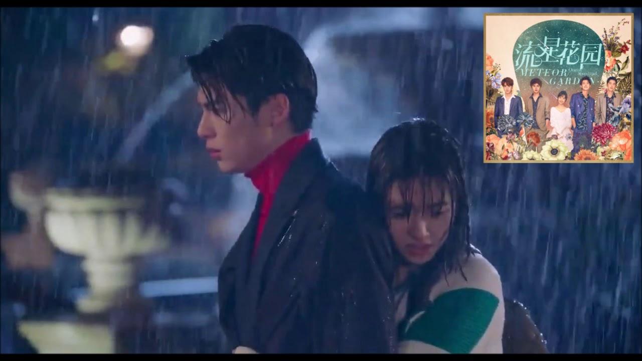 meteor garden 2 tagalog version ending relationship