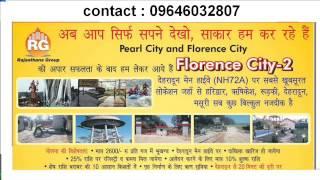 Chandigarh dehradun plots land only at Rs. 2600 / Sq yard  (  gaz )  09646032807