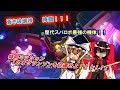 【スパクロ】究極の魔装機神・ネオグランゾン 衝撃の参戦!!!
